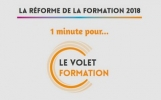 c2rp-video-reforme-formation-2018.jpg